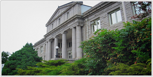 Courthouse in Vernon, British Columbia
